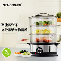 Electric steamer multi-purpose household automatic power-off steam pan 3 layers large-capacity seafood steamer  multi cooker