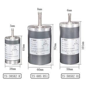 SRZ диаметр 38/50/60 мм постоянного тока постоянный магнит мотор 12В 24В высокая скорость 2000/3000/4000/5000 об/мин Высокое качество DC щетка мотор для DIY