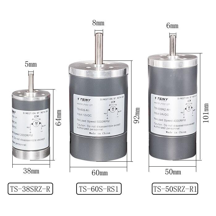 SRZ Diameter 38/50/60mm DC Permanenr Magnet Motor 12V 24V High Speed 2000/3000/4000/5000rpm High Quality DC Brush Motor For DIY