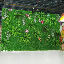 16 #8221 x 24 #8221 sztuczny bukszpan liści żywopłot panele ścienne na dekoracje do przydomowego ogrodu symulacja trawa murawa dywan trawnik kwiat na zewnątrz ściany tanie tanio 10pcs Wiszące Z tworzywa sztucznego Grass Flower Artificial Flowers indoor outdoor decor customer Flower Branch Wedding