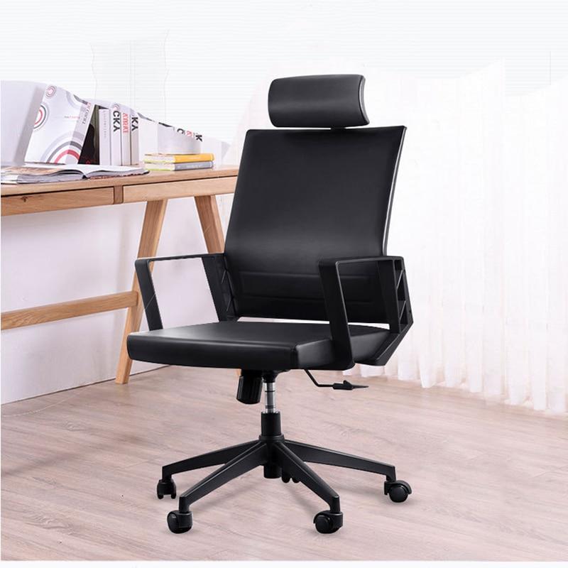 Computer Chair Lead Pillow Home Office Chair Boss Chair Ergonomic Manager Swivel Chair Clerk Chai