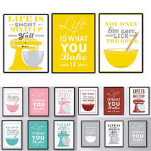 цена на Bake Coffee Wall Art  Life Quote Canvas Painting  Wall Pictures For Living Room Kitchen Mixer Art Home Decor unframed