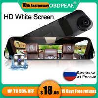 Auto Dual Lens Dvr Videocamera per Auto Bianco Specchio Retrovisore Recorder Con Videocamera vista posteriore Video Registrator Auto Del Veicolo Dvr Dash Cam