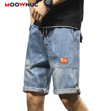 2020 Summer Sweatpants Streetwear Hip Hop Jeans For Men Denim Knee length Trousers Casual Pants Male Solid Fit Designer Straight jeans for men denim trousers hip hop jeans casual pants autumn sweatpants streetwear male solid hole slim designer straight new