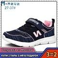 MMnun 3 = 2 Kid Schuhe Kinder Turnschuhe Kinder Schuhe Kinder Turnschuhe Kinder Schuhe Für Mädchen Atmungsaktive Laufschuhe Größe 27 37 ML358-in Turnschuhe aus Mutter und Kind bei