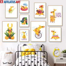 Cute Alpaca Llama Green Plant Bike Animals Nordic Posters And Prints Wall Art Canvas Painting Pictures For Kids Room Decor