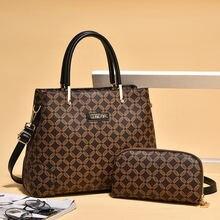 Роскошные сумки комплект из двух предметов брендовые дизайнерские