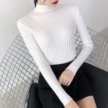 Осень и зима 2020 Новый женский Тонкий полуводолазка свитер
