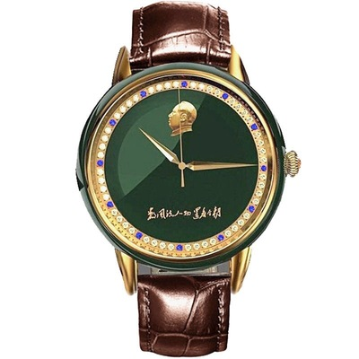 Genuine Leather Green Jadeiteer Jades Stone Male Couples Quartz State Guest Watch Mao Zedong Memorial Watch Golden