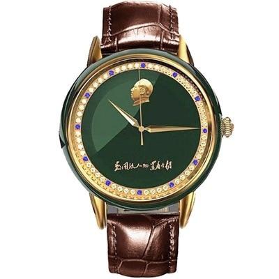 Genuine Leather Green Jadeiteer Jades Stone Male Couples Quartz State Guest Watch Mao Zedong Memorial Watch Golden