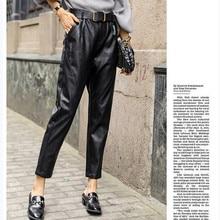 JUJULAND женские туфли из искусственной кожи на Штаны классического черного цвета теплые, из PU искусственной кожи высокого качества, прямые Штаны в зимнем стиле Штаны 1056
