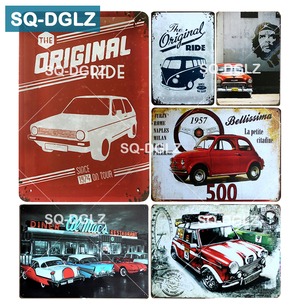 [SQ-DGLZ]ORIGINAL RIDE Metal S