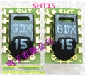 Датчик температуры и влажности SHT15 15, 1 шт., 5 шт., новый и оригинальный