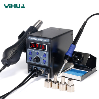 YIHUA 8786D Upgraded Version SMD Soldering Station Double Digital Display Cool Hot Air Gun Iron 2 in 1 Rework