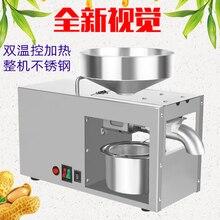 1500 Вт автоматический пресс для горячего и холодного масла, сепарационный пресс для масла из нержавеющей стали, машина для переработки льняного масла
