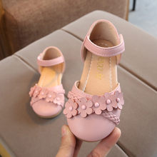 Kids Leather Shoes Sweet Princess Party Girls Baby Flower Shoes Children Rivet Student Dance Shoes 1 2 3 4 5 6 7 8 9 10 Years(China)