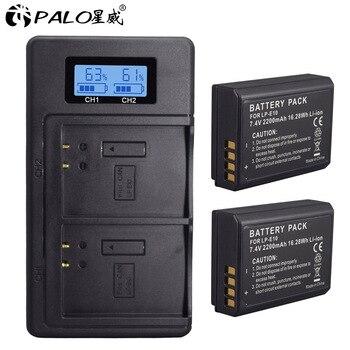 LP-E10 LP E10 LPE10 Camera Batteries +LCD USB Dual Charger Replacement EOS 1100D 1200D 4000D Kiss X50 X70 Rebel T3 T5 T6 LP-E10
