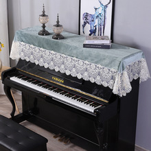 Piano-Cover Lace Velvet Green Blue Decorative Embroidery Champagne Nodic 90x220cm Luxury
