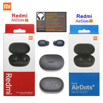 Original Xiaomi Airdots S TWS Redmi Airdots 2 bluetooth earbud headset mi wireless earbuds funda gaming low latency mode headset image