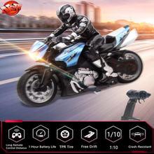 Большой внедорожный трюковый мотоцикл с дистанционным управлением