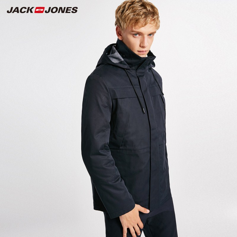 JackJones Men's Winter Hooded Casual Padded Jacket Menswear 218309523