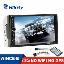 Hikity 2 din receptor estéreo de rádio do carro 7