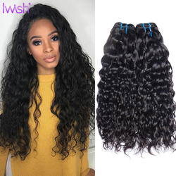 IWISH 30 inch Water Wave Hair Bundles Brazilian Remy Hair Extensions Human Hair Curly Weave Bundles 1/3/4Pcs