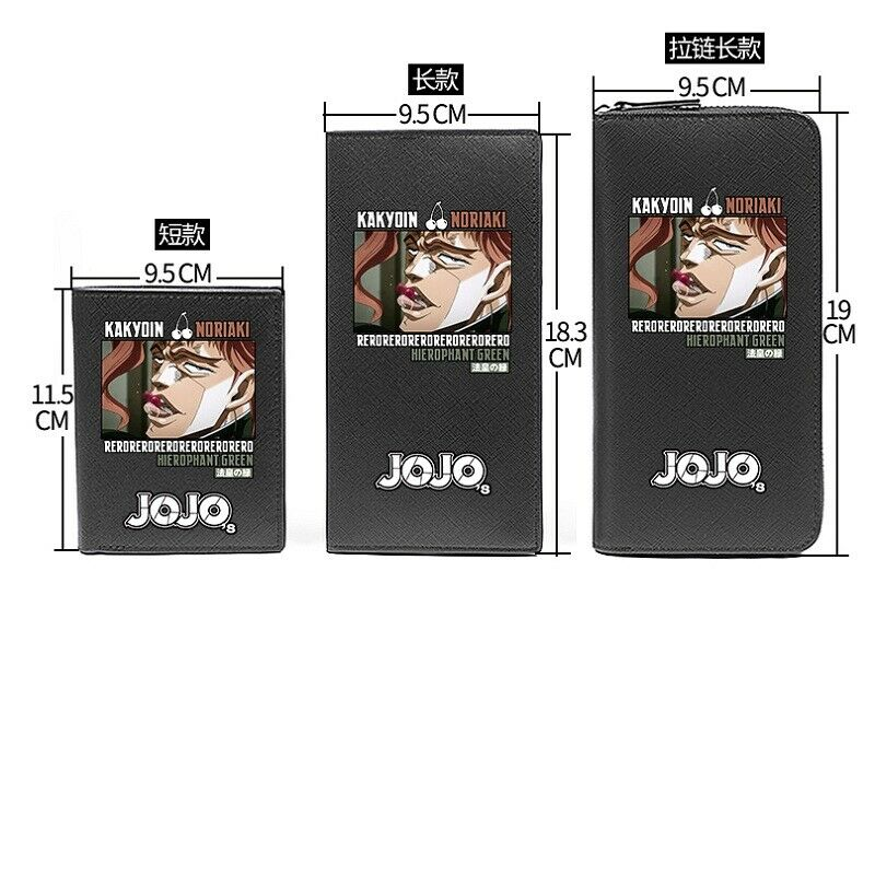JoJo's Bizarre Adventure Kakyoin Noriaki Anime Wallet Purse Card Holder PU Cool