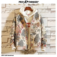 Privathinker Chinese Style Embroidery Men Jackets Costs Hip Hop Streetwear Male Bomber Tattoo Jacket 2019 Vintage Men's Clothes