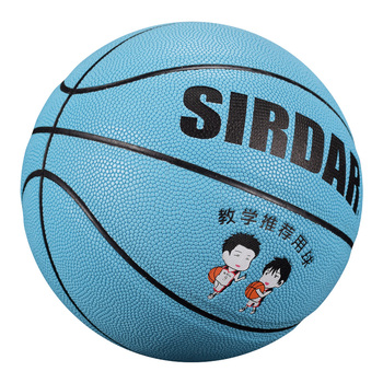 SIRDAR Basketball new brand high quality Wholesale or retail Basketball Ball PU Materia Official Size 5 Basketball image