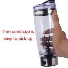 Дорожная электрическая чашка для смешивания белкового порошка