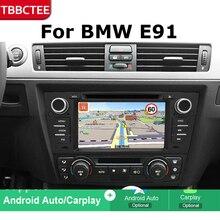 Android Car GPS Navigation For BMW 3 Series E90 E91 E92 E93 2004~2013 Car dvd player BT RDS Mlutimedia player Navi 2Din WiFi isudar car multimedia player gps android 7 1 1 1 din dvd automotivo for bmw 3 series e90 e91 e92 e93 2gb ram radio fm wifi dsp