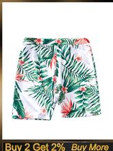 Najnowszy drukowany chłopiec stroje kąpielowe chłopcy Strój Kąpielowy dla dzieci kąpielówki dla chłopców kwiatowy nadruk roślin stroje kąpielowe dla dzieci chłopcy Strój Kąpielowy tanie tanio Eillysevens Pasuje prawda na wymiar weź swój normalny rozmiar Beach Shorts Suit Beachwear Poliester Drukuj