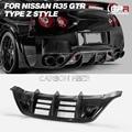 Автомобильный Стайлинг для Nissan R35 GTR Тип Z углеродное волокно задний рассеиватель глянцевая отделка бампер сплиттер для губ Drift Kit Настройка ...