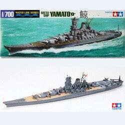 Cuirassé Tamiya, modèle d'assemblage Yamato, modèle de bateau célèbre, échelle 1:700, Kits de construction, 31113