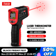 TASI 880 מעלות צלזיוס צבעוני תצוגה גבוהה טמפרטורת אינפרא אדום לייזר מדחום