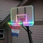Solar LED Basketball...