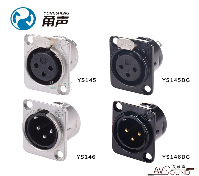YONGSHENG Three-core YS146 YS146-B YS146-BG YS145 YS145-B YS145-BG Male Female XLR Cannon Socket D Type Module For 86 Panels
