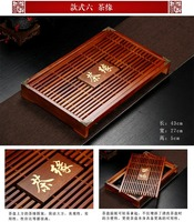 Small size full board drawer type solid wood tea tray bamboo wood large wooden sea tea table Kung fu tea ceremony tray