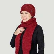 2020 зимняя женская вязаная шапка и шарф комплект из 2 предметов