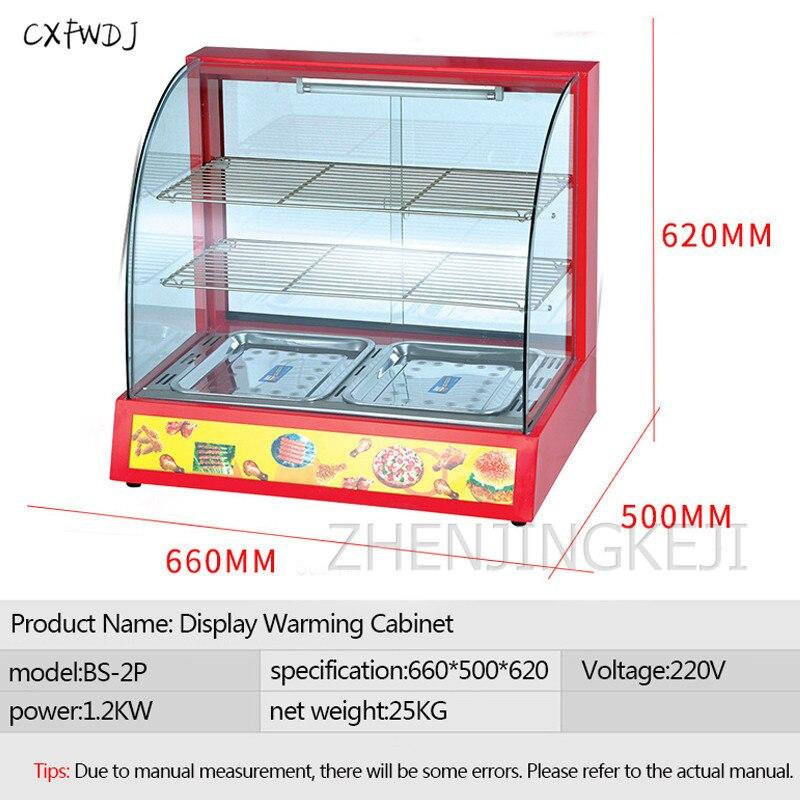 Intelligent Warmer Commercial Food Cabinet Burger Pizza Desktop Constant Temperature Glass arc Warmer Bakery Equipment Hot Buy - 2