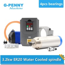 3.2kw ER20 water cooled spindle kit 220v / 380v 3.0kw & 220v 4kw inverter & 100mm spindle brack & 75w water pump & 5meter tube