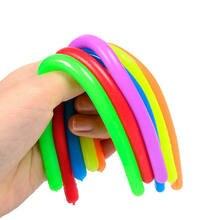10 шт детские игрушки для взрослых антистресс лапша растягивающаяся