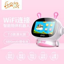 Lok Pui Bear X1 Early Education Robot WiFi Children's Voice Dialogue Touch Screen Story Learning Machine Educational Toys(China)