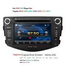 Car Multimedia player 7 inch 2 din car dvd gps navigation For Toyota RAV4 Rav 4 2007 2011 car radio stereo BT auto radio swc rds
