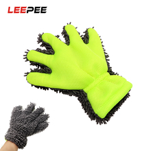 LEEPEE Microfiber Car Washing Gloves Window Auto Care Detailing Soft Car Cleaning Wash Tool Home Cleaning