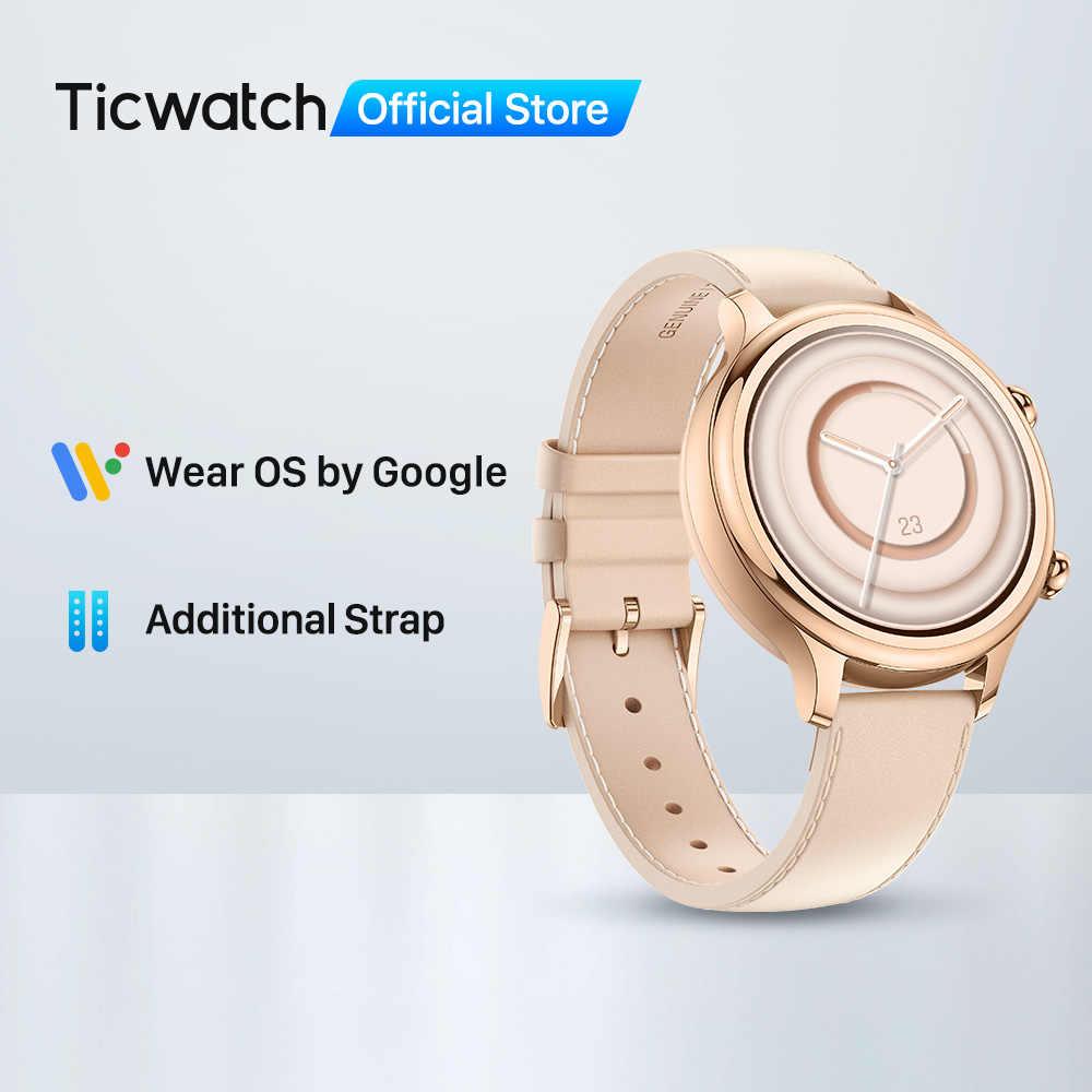Ticwatch C2プラスアップグレード1 1gbのramウエア、osスポーツスマートウォッチgpsフィットネス追跡IP68防水nfc google支払うグローバルバージョン