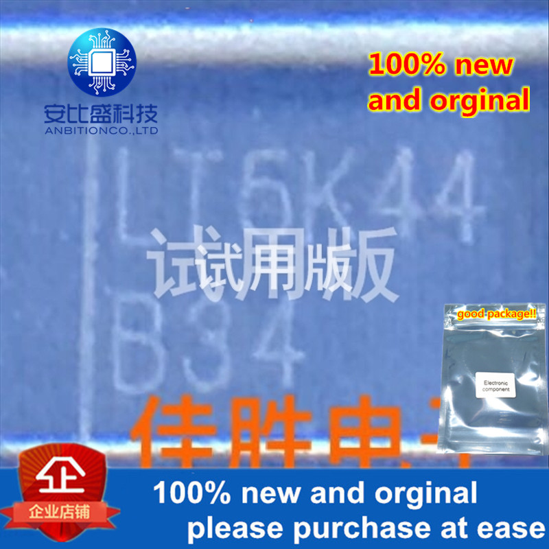 25-50pcs 100% New And Orginal FB340A 3A40V SMAF Silk-scrreen B34  In Stock