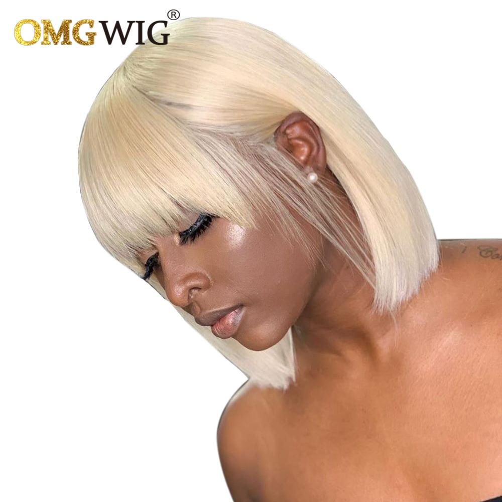 Peluca de cabello humano brasileño con flequillo para mujeres negras, pelo corto recto con densidad de 613, sin peluca con malla frontal, color rubio miel 150%