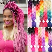 Девушка 24 дюйма 100 г косы синтетика волосы наращивание вязание крючком плетение +канекалон мягкий яки джамбо косы волосы для розовый